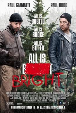 Постер фильма Почти Рождество (2013)