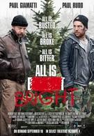 Почти Рождество (2013)
