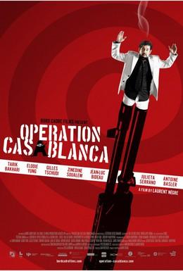 Постер фильма Операция Касабланка (2010)
