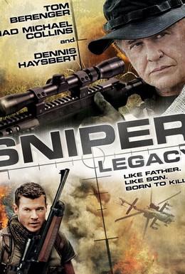 Постер фильма Снайпер: Наследие (2014)