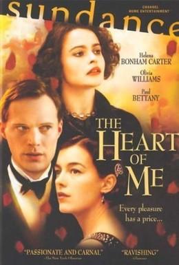 Постер фильма Сердце моё (2002)