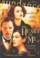 Сердце моё (2002)