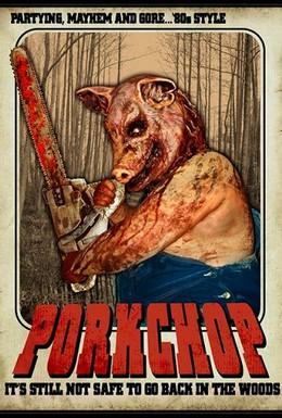 Постер фильма Свинорез (2010)
