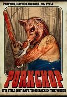 Свинорез (2010)