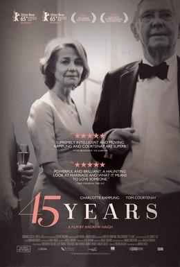 Постер фильма 45 лет (2015)