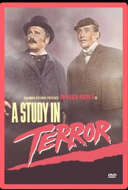 Постер фильма Шерлок Холмс: Этюд в кошмарных тонах (1965)