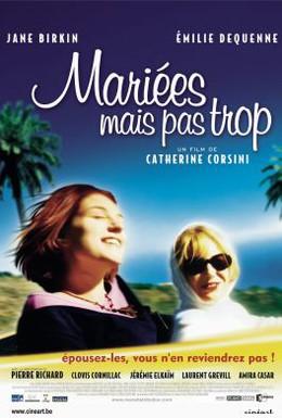 Постер фильма Знакомьтесь, Ваша вдова (2003)