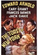 Любимец Нью-Йорка (1937)