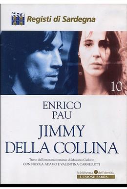 Постер фильма Жизнь Джимми (2006)