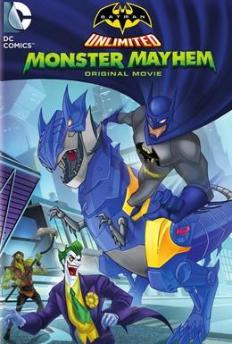 Постер фильма Бэтмен: Нашествие монстров (2015)