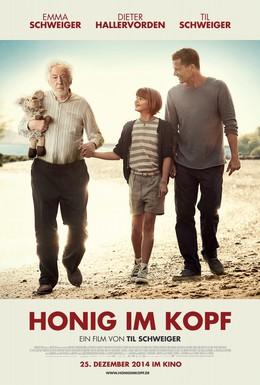 Постер фильма Мёд в голове (2014)