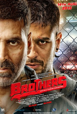 Постер фильма Братья (2015)