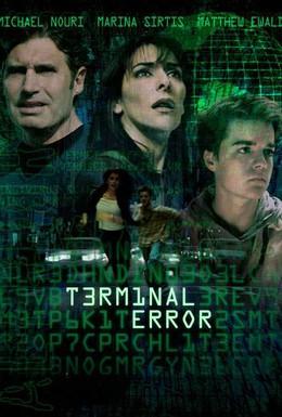 Постер фильма Фатальная ошибка (2002)