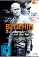 Блохин (2015)