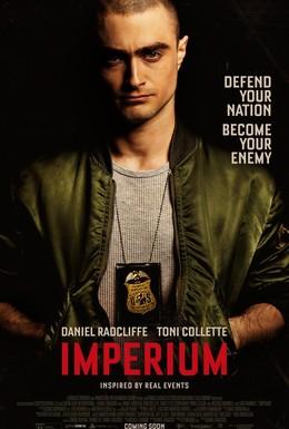 Постер фильма Абсолютная власть (2016)