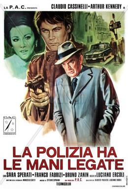 Постер фильма Полиция в замешательстве (1975)