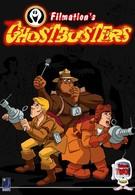 Охотники за привидениями (1986)