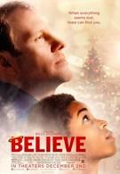 Я верю (2016)
