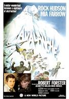 Лавина (1978)
