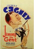 Джентельмен Джимми (1934)