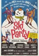 Веселье на лыжах (1965)