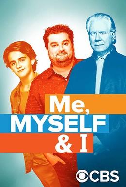 Постер фильма Я, опять я и снова я (2017)
