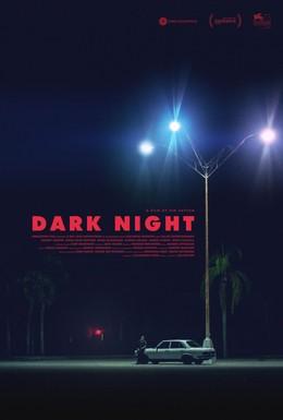Постер фильма Тёмная ночь (2016)