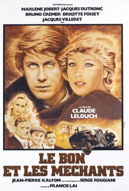 Постер фильма Добрые и злые (1976)