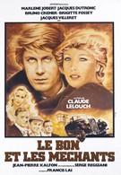 Добрые и злые (1976)