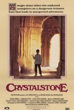 Постер фильма Хрустальный камень (1987)