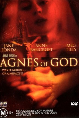 Постер фильма Агнец божий (1985)