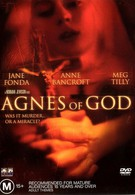 Агнец божий (1985)