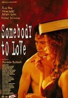 Тот, кто влюблен (1994)