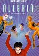 Алегрия (1999)
