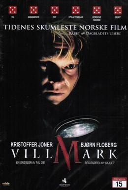 Постер фильма Тёмный лес (2003)