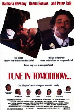 Постер фильма Настройте радиоприемники завтра (1990)