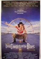 Даже девушки-ковбои иногда грустят (1993)