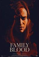 Семейная кровь (2018)