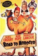 Дорога в Марокко (1942)