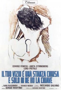 Постер фильма Глаз черного кота (1972)