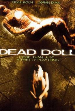 Постер фильма Кукла (2004)