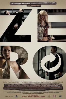 Постер фильма Ноль (2009)