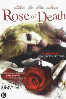Постер фильма Роза смерти (2007)