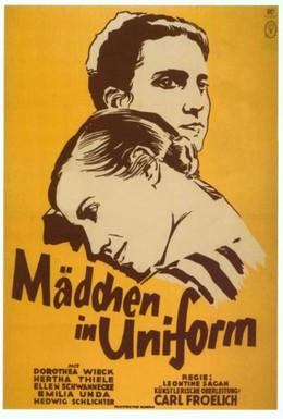 Постер фильма Девушки в униформе (1931)