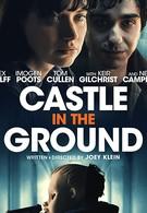 Замок в земле (2019)
