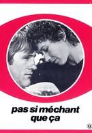 Не такой уж и плохой (1975)