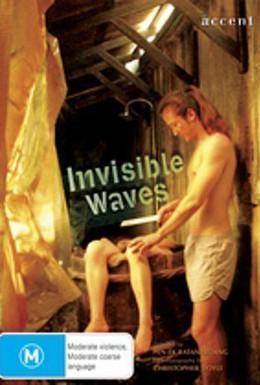 Постер фильма Невидимые волны (2006)