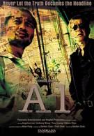 Заголовок (2004)
