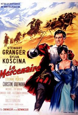 Постер фильма Фехтовальщик из Сиены (1962)