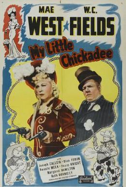 Постер фильма Моя цыпочка (1940)